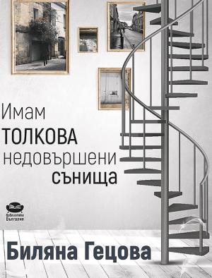 BB_KNIGA_25