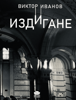 BB_KNIGA_28