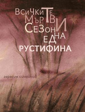 BB_KNIGA_38