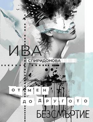 BB_KNIGA_8