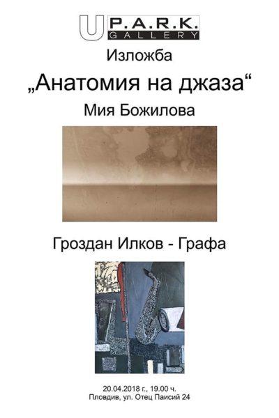 home~kVaQ3m~xJw932_j