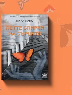 03_IG_BUBLIOTEKA_4